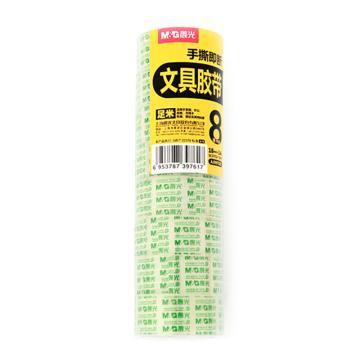 晨光 M&G 透明胶带,AJD97321 18mm*14y 8卷/筒 单位:筒