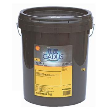 壳牌 润滑脂,佳度Gadus S3 T150J 2,18KG/桶