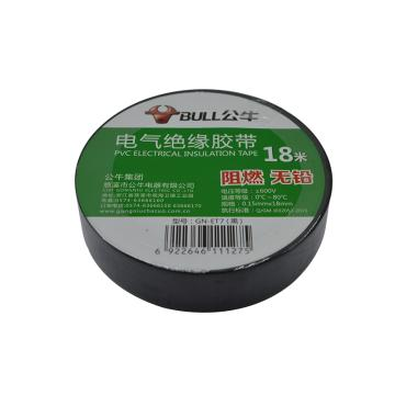 公牛/BULL GN-ET7(绿)电工绝缘胶布