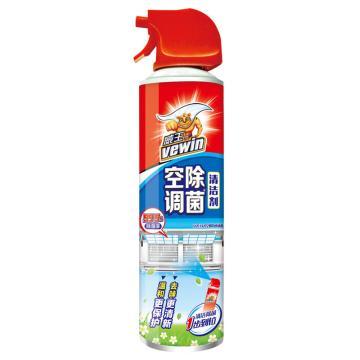 立白 威王空调除菌清洁剂,360ml*12瓶/箱 单位:瓶