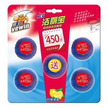 立白 威王潔廁寶,50g*(4+1) 12組/箱 單位:組