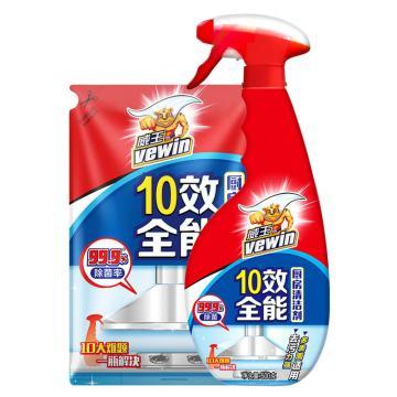 立白 威王十效全能廚房清潔劑,500克+直立袋補充裝420克 10組/箱 單位:組