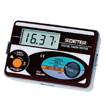 艾斯米特/SMETER 接地电阻测试仪,S405A
