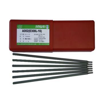 北京金威A002(E308L-16)不锈钢焊条,直径3.2mm,20公斤/箱