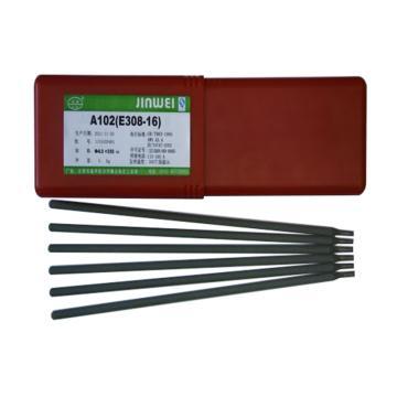 北京金威A102(E308-16)不锈钢焊条,直径2.5mm,20公斤/箱