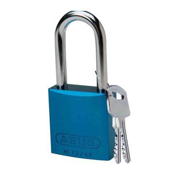"""贝迪BRADY 铝锁,1.5""""/3.8cm锁钩,锁芯互异,蓝色,99616"""