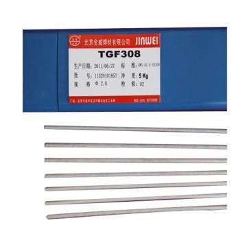 北京金威TGF308背面自保护不锈钢氩弧焊丝,直径2.0mm,5公斤/箱