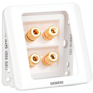 西门子SIEMENS 远景系列四接线柱音响插座,5TG01181CC1 雅白