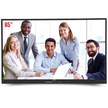 中银(BOCT) 智能触控一体机,会议培训教学交互式电子白板,BT6500-C2 65英寸4K高清