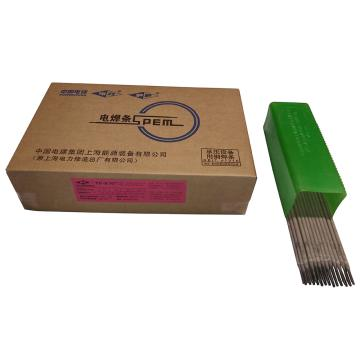 上海電力牌承壓設備用耐熱鋼焊條,PP-R307 (E5515-1CM),Φ3.2,20公斤/箱