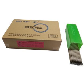 上海电力牌承压设备用耐热钢焊条,PP-R317 (E5515-1CMV),Φ3.2,20公斤/箱