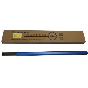 上海電力牌承壓設備用不銹鋼鎢極氬弧焊絲,PP-TIG347(ER347,S347),Φ1.6,20公斤/箱