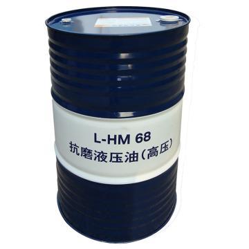 昆仑 液压油,L-HM 68 (高压),170kg/桶