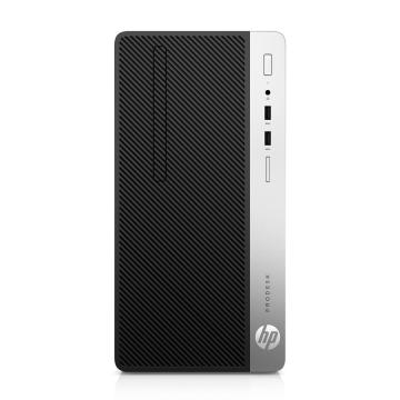 惠普(HP)ProDesk 400 G5 MT/New Core i5-8500(3.0G/9M/6核)/4G(DDR4 2666)/500G(SATA)/超薄DVDRW/Windows 10 Home 64位/NOFDD/USB KB/USB Optical Mouse/新180W 高效电源/3-3-3有限保修/2G 独显