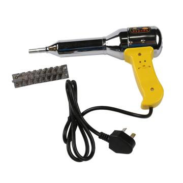 波斯重型调温塑料焊枪,700W,BS480700