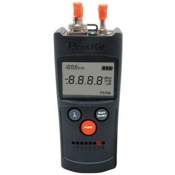 宝工 Pro'skit4合1光纤功率计,MT-7602-C