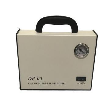 富城达,DP系列无油真空泵,DP-03,1台