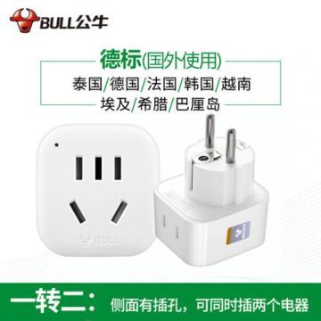 公牛BULL 旅行转换器,防触电门保护(新国标), GN-L01G 德标