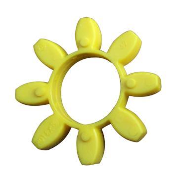 GR菱形联轴器缓冲垫,黄色,GR-28