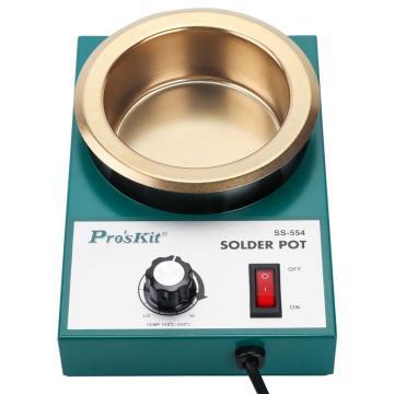 宝工 Pro'skit150W精巧型圆型锡炉,熔锡量0.3KG,SS-551H