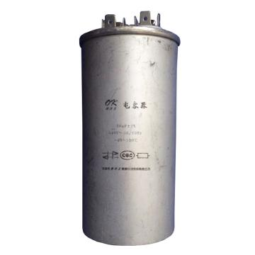 深圳海洋王 30uf/540V电容器(适配NTC9200)