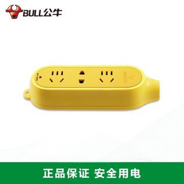 公牛BULL 接线板,工程系列摔不烂(新国标),GN-C4 无电线