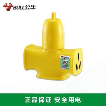 公牛BULL 接线板 工程系列,新国标,GN-C221X 20米线(1.5mm线)