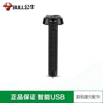 公牛BULL 接线板,总控开关(新国标),办公桌系列,GN-U2050 1.8米