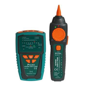 寶工Pro'skit音頻網絡查線器,MT-7028,網絡查線器測線器巡線儀查線儀測線儀尋線線路工兵尋線儀