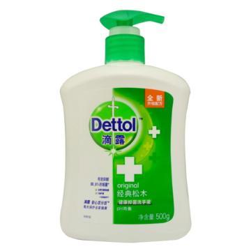 滴露(Dettol)洗手液,500毫升/瓶   单位:瓶