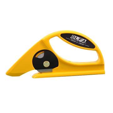 OLFA 地毯刀,45-C