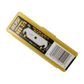 OLFA 安全刀刀片,5片装,HOB-2