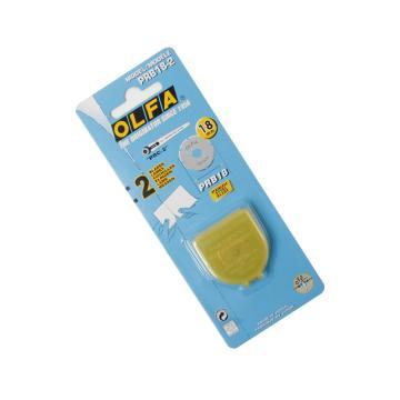 OLFA 虚线刀刀片,2片装,PRB18-2