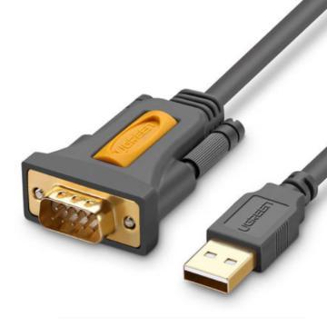 绿联 USB转串口DB9打印线, RS-232 公对公 PL2303芯片 1.5米 单位:条