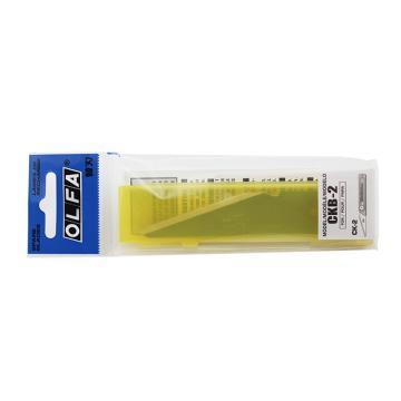 OLFA 不锈钢刀片,2片装,CKB-2