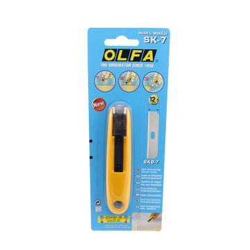 OLFA 安全型切割刀,SK-7