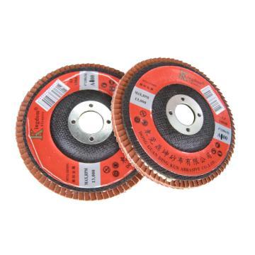 氧化锆百叶轮,直径100mm,240目