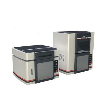 全自動工業分析儀,WS-G868