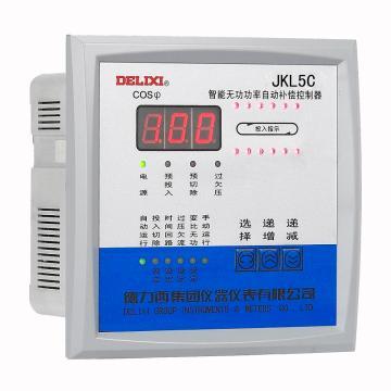 德力西DELIXI 无功功率自动补偿控制器,JKL5C 10回路 380V,JKL5CQ10
