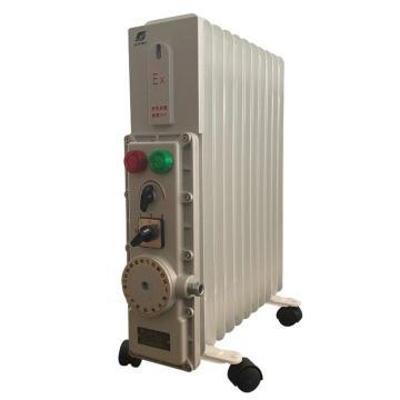 華東防爆 防爆電加熱油汀,BDR-9Y/1.5KW,220V,9個散熱片。適用面積15m2
