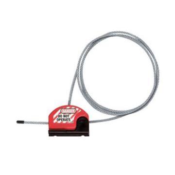 Master Lock可调节钢缆锁,S806CBL15