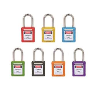 安赛瑞 工程塑料安全挂锁,高强度工程塑料锁体,钢制锁梁,红色,锁梁Ф6mm,高38mm,14657