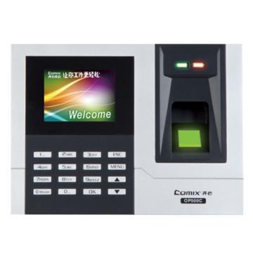 齐心 指纹机,免安装直输报表彩屏 黑银 OP500C 单位:台