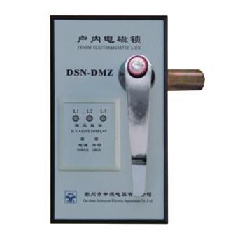 申源 电控机构连锁装置,DSN-DMZ