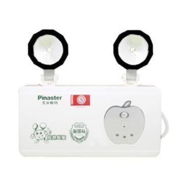 π拿斯特 消防应急照明灯 银苹果 黑色多边形塑料头,金属拉伸灯身, M-ZFZD-E5W1104 (P1104)
