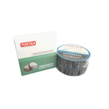 江西颇尔特 特优性能PVC绝缘胶带 POETAA6733 黑色