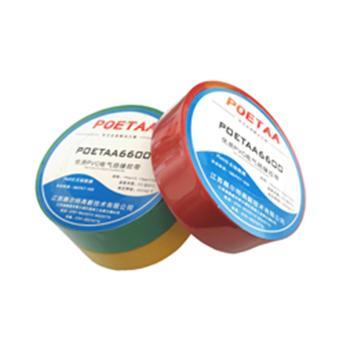 江西颇尔特 优质PVC电气绝缘胶带 POETAA6600 红色