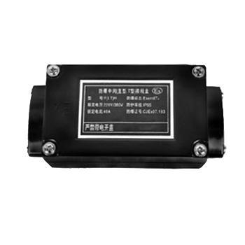 恒鑫 电热带防爆两通接线盒,ZJH-2