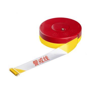 安赛瑞 盒装警示隔离带-警戒线,ABS塑料外壳,尼龙布隔离带,50mm×100m,11115