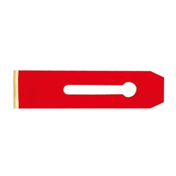 桥防 防爆刨刃,铍青铜,175mm,216-1002BE